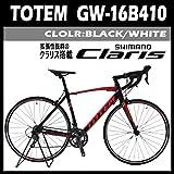 totem ロードバイク 自転車 シマノ16段変速【STIレバー】クラリス搭載モデル 超軽量アルミフレーム 前後クイックハブ 700C 16B410 ブラック