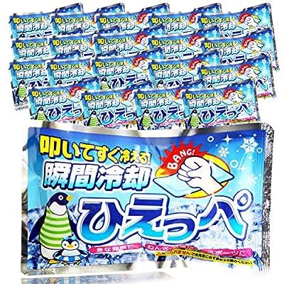 日本製 japan 瞬間冷却パック ひえっぺ 【まとめ買い20個セット】 7-55-02