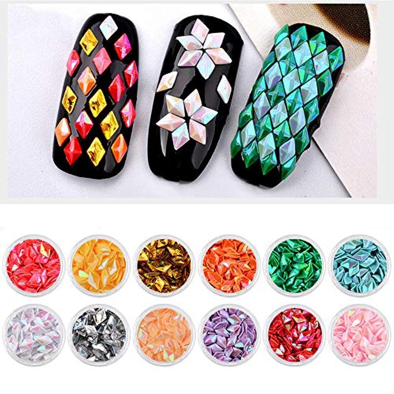 急いで密輸華氏12色ダイヤモンド形状デザインネイルアートグリッター光沢のあるスパンコールdiy 3dネイルアート装飾用ネイルアートチャーミングネイルセット