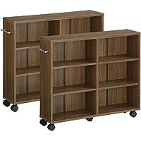 ぼん家具 本棚 キャスター付き 2台セット 隙間収納 木製 取っ手付き 収納カート 押し入れ収納 〔幅20cm〕 ウォー…