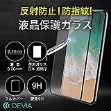 iPhone X 用 日本 旭ガラス製素材 9H 0.26mm フルスクリーン 反射防止 指紋防止 キズ防止加工 液晶保護ガラス/Van antiglare Black BXDVSP0003-BK