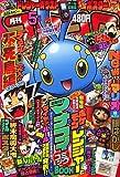 月刊 コロコロコミック 2006年 05月号 [雑誌]
