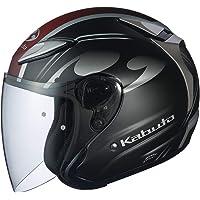 オージーケーカブト(OGK KABUTO)バイクヘルメット ジェット AVAND2 CITTA (チッタ) フラットブラ…