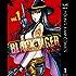 BLACK TIGER ブラックティガー 1 (ヤングジャンプコミックスDIGITAL)