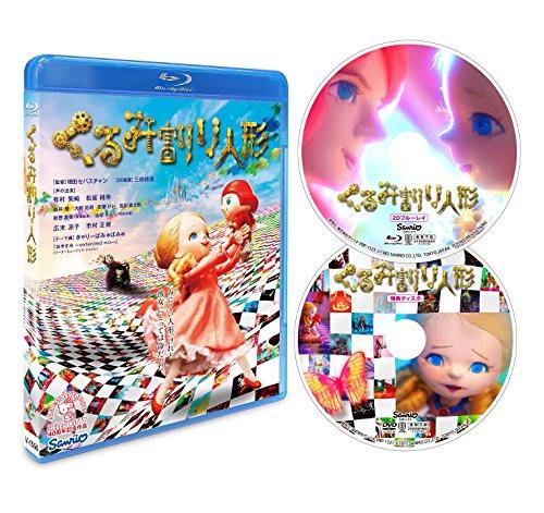 くるみ割り人形[本編2DBD+特典DVD](2枚組)(通常版)[Blu-ray]