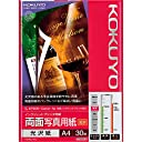 コクヨ インクジェット 両面写真用紙 光沢紙 A4 30枚 KJ-G23A4-30