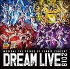 ミュージカル『テニスの王子様』15周年記念コンサート Dream Live 2018