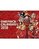 『ONE PIECE』コミックカレンダー2018 (ジャンプコミックス)