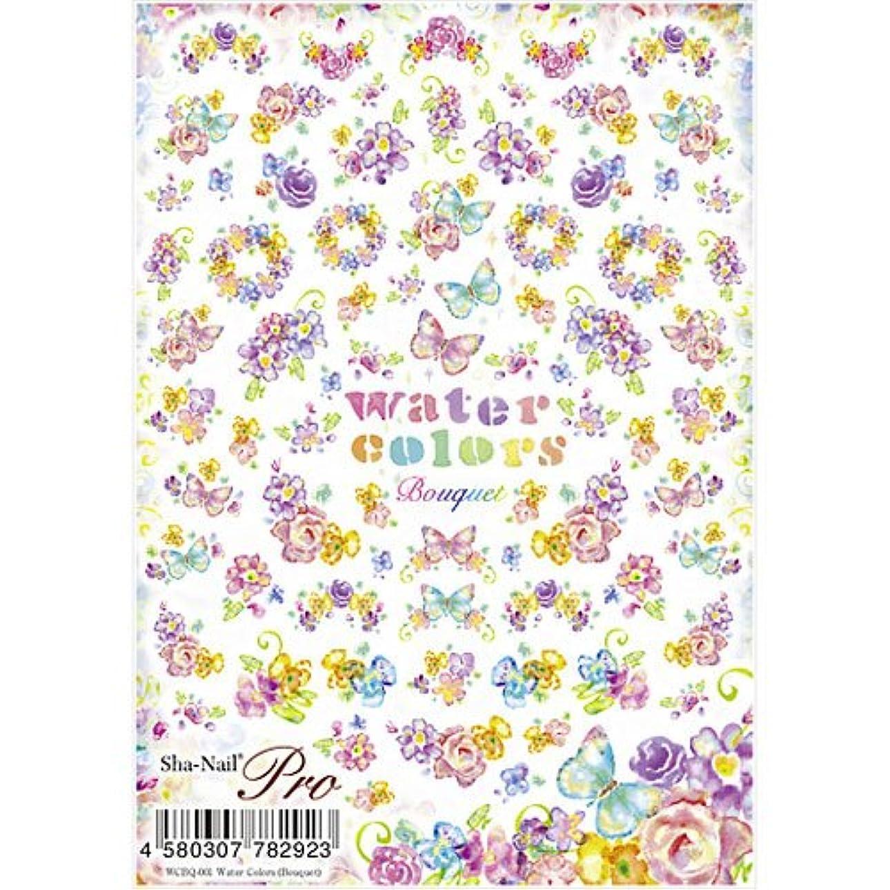 日の出肘掛け椅子手紙を書く写ネイルプロ ネイルシール 水彩 Bouquet アート材