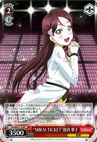 """ヴァイスシュヴァルツ/""""MIRAI TICKET""""桜内 梨子(RR)/ラブライブ!サンシャイン!!"""
