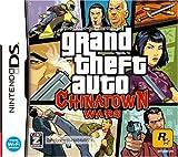 「GTA チャイナタウン・ウォーズ」の画像