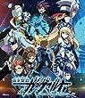 OVA蒼き雷霆(アームドブルー)ガンヴォルト [Blu-ray]