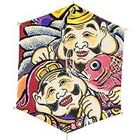 インテリア 手描き【和凧】六角凧 縦60×横48cm【福-126】えびす大黒絵凧