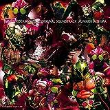 【Amazon.co.jp限定】仮面ライダーアマゾンズ オリジナルサウンドトラック (特典CD-R付)