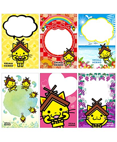 しまねっこポストカード(6種1セット入り)