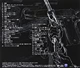 LUPIN the Third 峰不二子という女 オリジナルサウンドトラック 画像