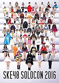 みんなが主役! SKE48 59人のソロコンサート ~未来のセンターは誰だ?~ [Blu-ray]