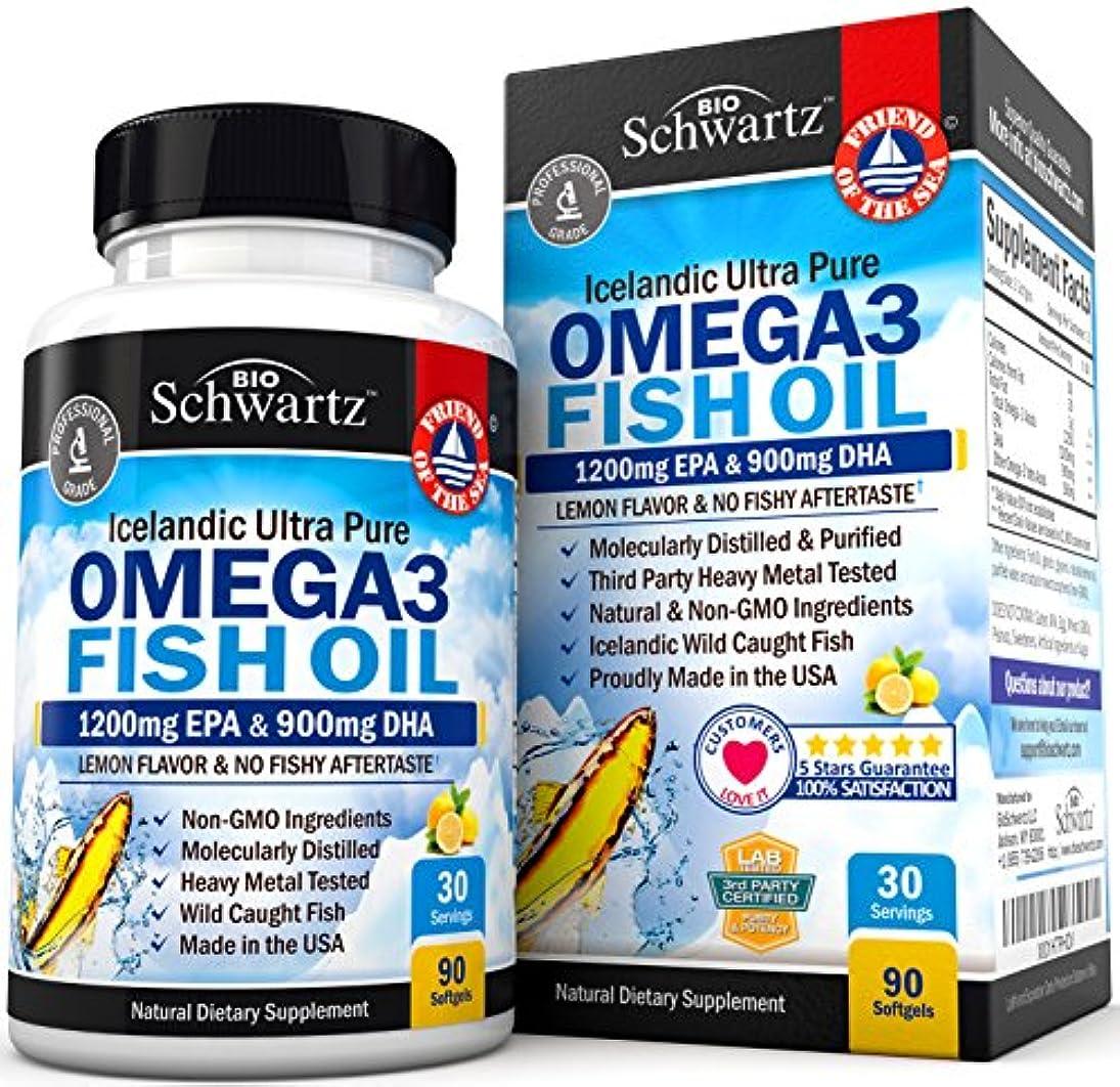 看板便利前方へBioSchwartz Omega 3 Fish Oil Supplement with 1200mg EPA, 900mg DHA 90粒