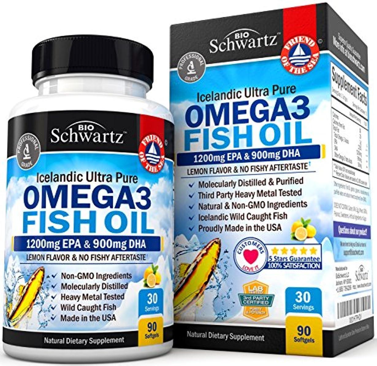 灰バッテリーエンジニアBioSchwartz Omega 3 Fish Oil Supplement with 1200mg EPA, 900mg DHA 90粒