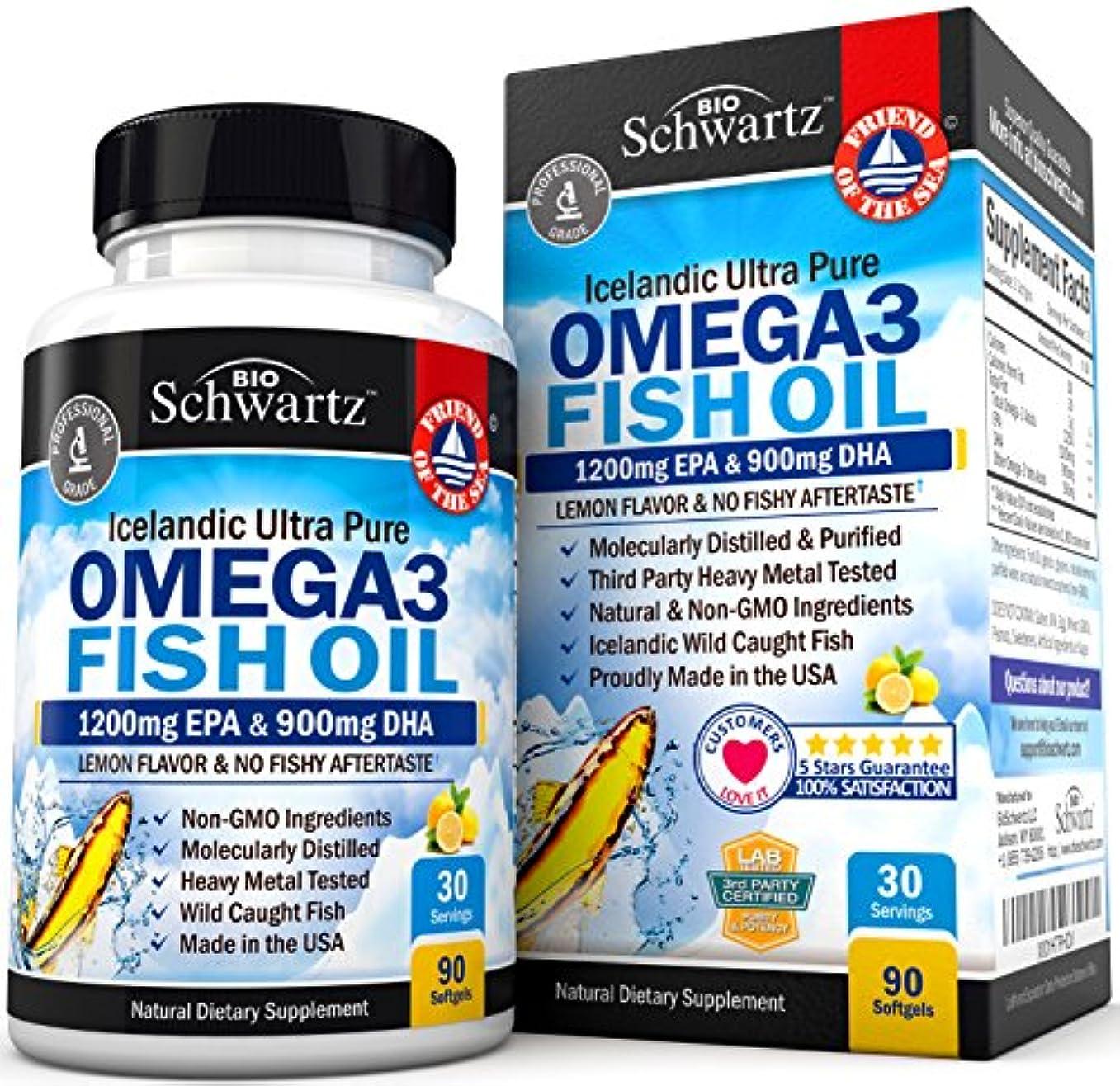 ヘア前提条件コスチュームBioSchwartz Omega 3 Fish Oil Supplement with 1200mg EPA, 900mg DHA 90粒