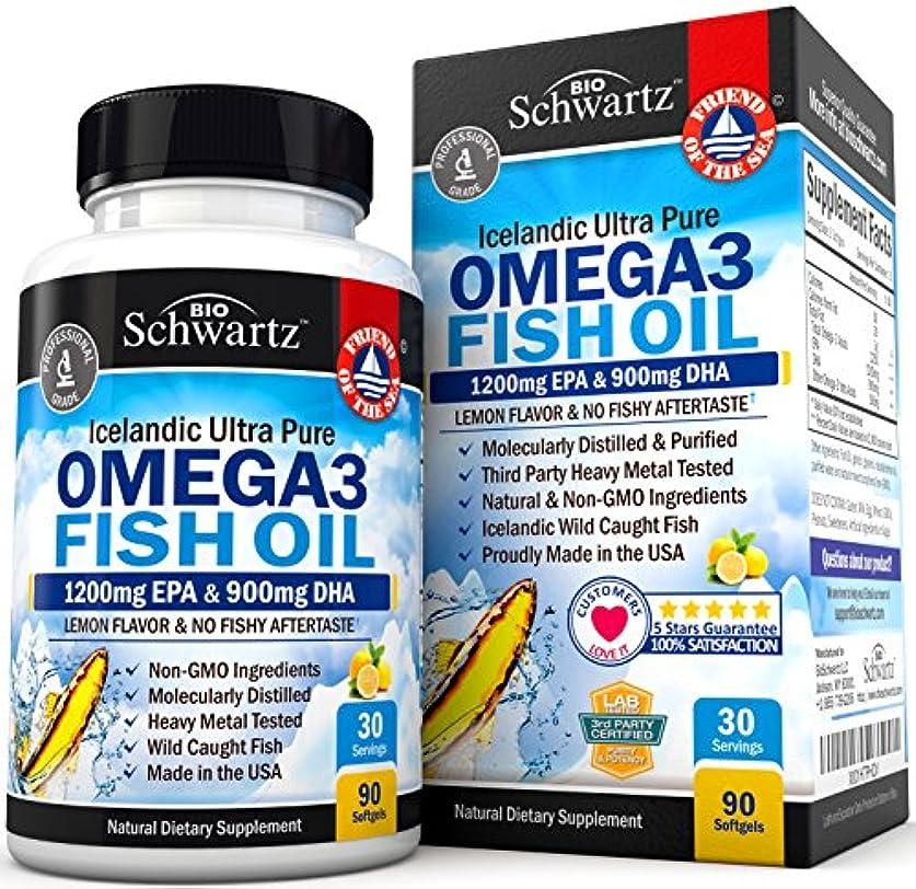 運命または振りかけるBioSchwartz Omega 3 Fish Oil Supplement with 1200mg EPA, 900mg DHA 90粒