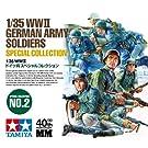 スケール限定シリーズ 1/35 WWII ドイツ兵 スペシャルコレクション No.2