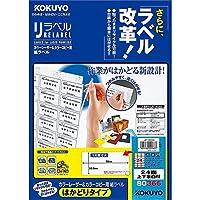 コクヨ カラーレーザー&カラーコピー用 紙ラベル リラベル はかどりタイプ A4 24面 上下余白付 100枚 LBP-E80366 【まとめ買い3冊セット】