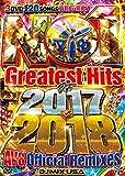 NO.1・グレイテスト・ヒッツ・オブ・2017-2018 -AV8・オフィシャル・リ...[DVD]