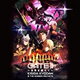 岸田教団&THE 明星ロケッツ / 「GATE II ~世界を超えて~」<アニメ盤>