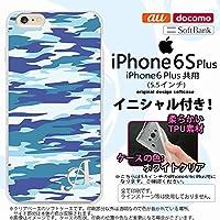 i6plus スマホケース iPhone6 Plus/iPhone6s Plus ケース アイフォン6/6s プラス ソフトケース イニシャル 迷彩B 青B nk-i6plus-tp1168ini J
