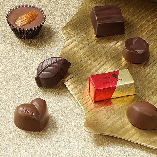 メリーチョコレート ファンシーチョコレート 40個入