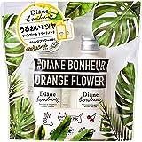 Diane Bonheur (ダイアン ボヌール) ダイアン ボヌール シャンプー&トリートメント セット OrangeFlower 200mlボトル ポーチ付 ×2