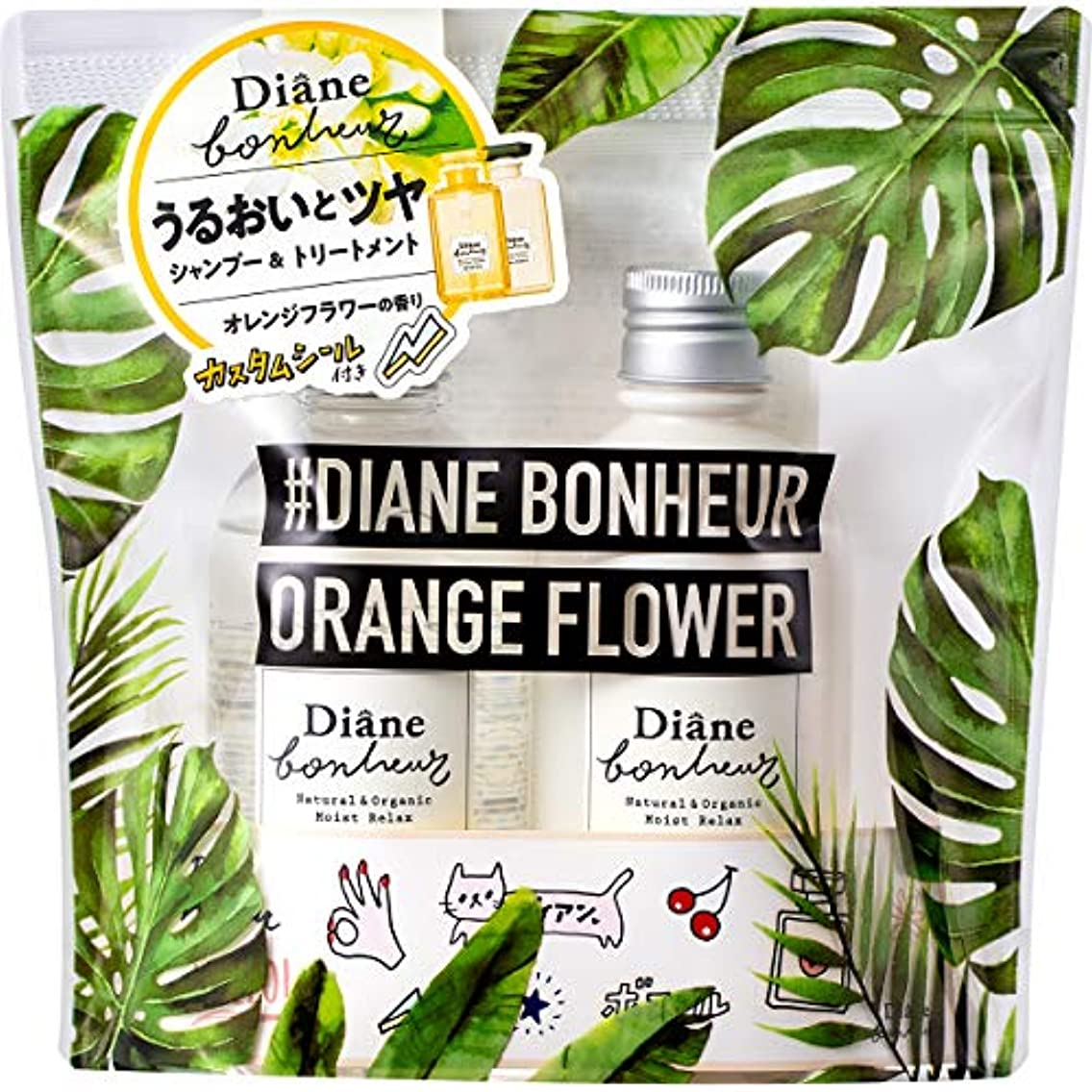 区別するアノイ酸っぱいダイアン ボヌール シャンプー&トリートメント セット OrangeFlower 200mlボトル ポーチ付