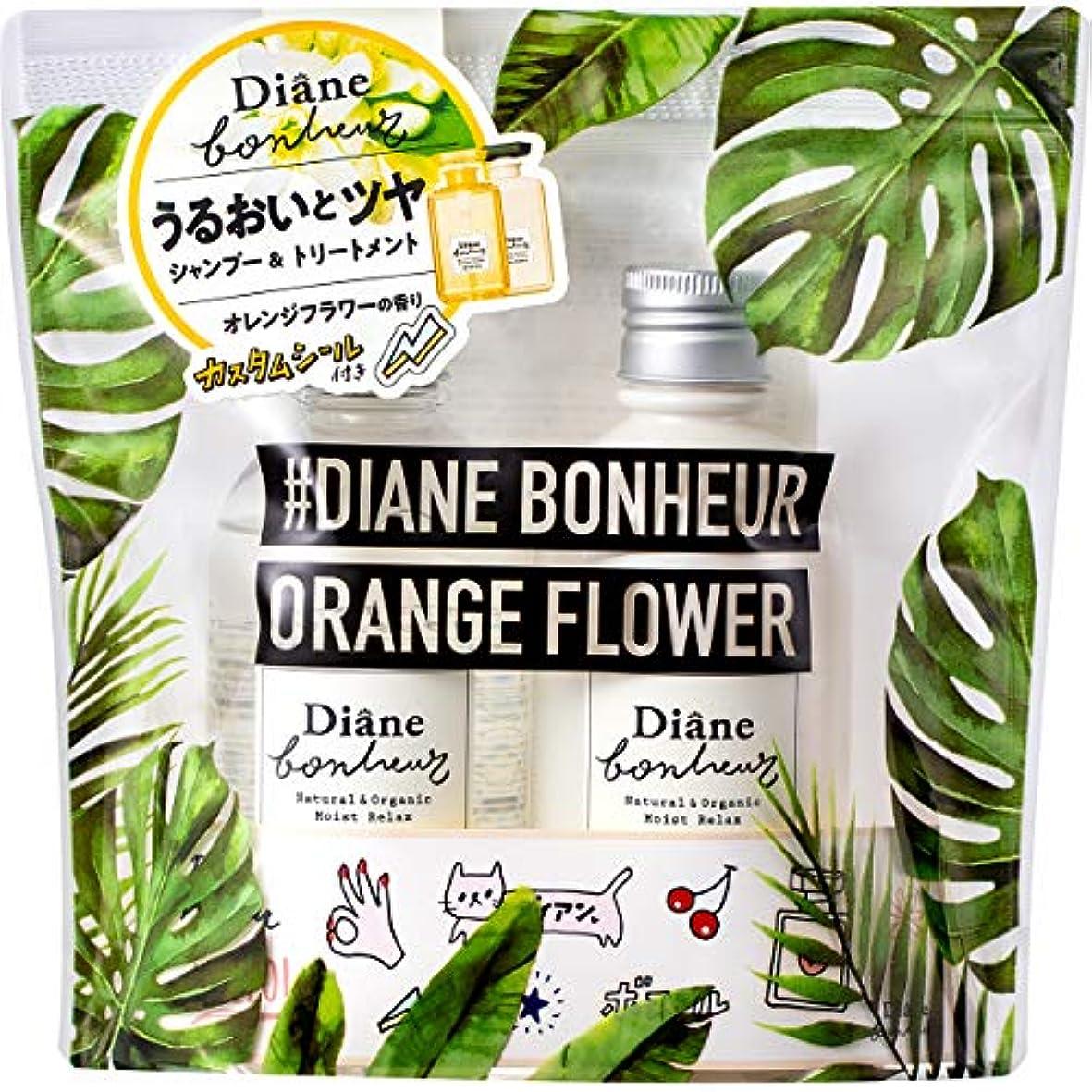 シュガー乱れソースDiane Bonheur (ダイアン ボヌール) ダイアン ボヌール シャンプー&トリートメント セット OrangeFlower 200mlボトル ポーチ付 ×2