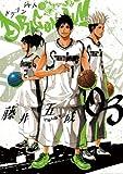 DRAGON JAM(3) (ビッグコミックス)