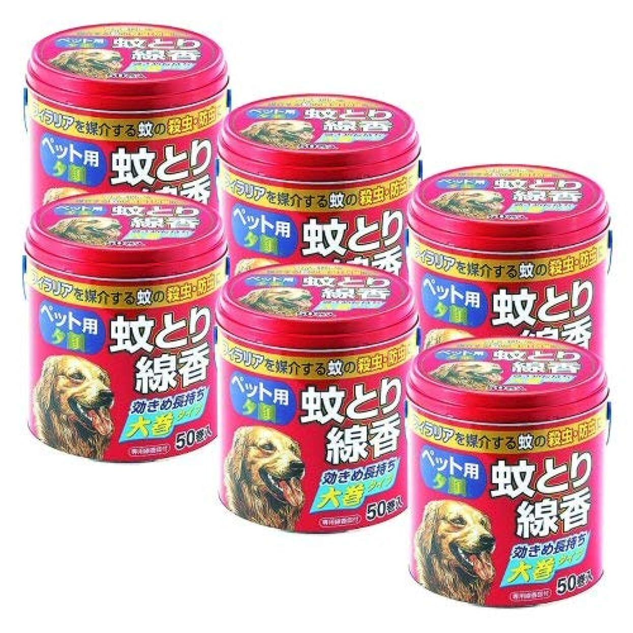 紀陽除虫菊 夕顔 ペット用蚊とり線香 缶入50巻×6個