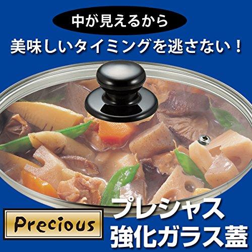 強化ガラス 蓋 18cm フライパン 鍋 兼用 吹きこぼれ防止用蒸気穴付き 和平フレイズ PR-8570