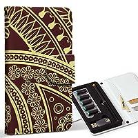 スマコレ ploom TECH プルームテック 専用 レザーケース 手帳型 タバコ ケース カバー 合皮 ケース カバー 収納 プルームケース デザイン 革 フラワー ペイズリー 花 ブラウン 004023