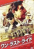 ワン・ラスト・ライド[DVD]
