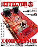 The EFFECTOR BOOK Vol.45 (シンコー・ミュージックMOOK)