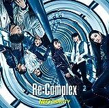 スポットライト / Re:Complex