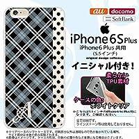 i6plus スマホケース iPhone6 Plus/iPhone6s Plus ケース アイフォン6/6s プラス ソフトケース イニシャル タータン・ドット 黒 nk-i6plus-tp1535ini H