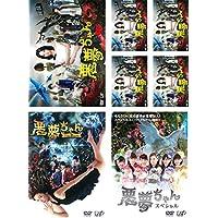 悪夢ちゃん TV版全5巻 + The 夢ovie + スペシャル [レンタル落ち] 全7巻セット