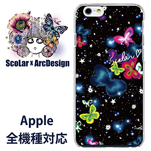 スカラー iPhoneX 50103 デザイン スマホ ケー...