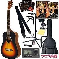 S.Yairi ヤイリ アコースティックギター コンパクトアコギ YM-02/VS サクラ楽器オリジナル 初心者入門セット