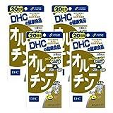 【セット品】DHC オルニチン 20日分 100粒 (4袋)