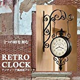 STARDUST 壁掛け用 両面 時計 アンティーク風 インテリア クロック オシャレ インテリア レトロ 雑貨 百合 (ブラウン) SD-TOKEI-BR