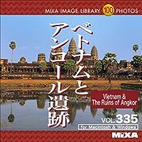 MIXA IMAGE LIBRARY Vol.335 ベトナムとアンコール遺跡