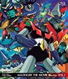 MAZINGER THE MOVIE Blu-ray VOL.1