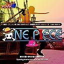 熱烈!アニソン魂 THE BEST カバー楽曲集 TVアニメシリーズ「ONE PIECE」vol.2